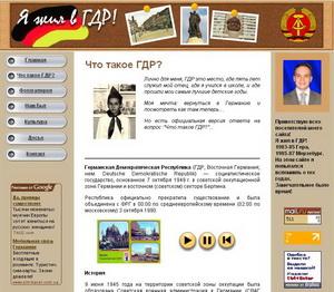 http://gsvg-gdr.narod.ru/ddr12.jpg